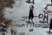 LinC0385.jpg