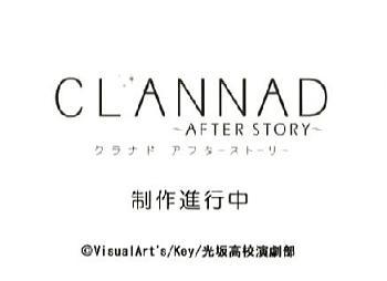 clannad_aftertokuhou.jpg