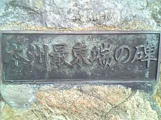 Image884.jpg