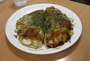 hiroshima 013