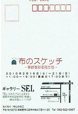 2010,1,21 006
