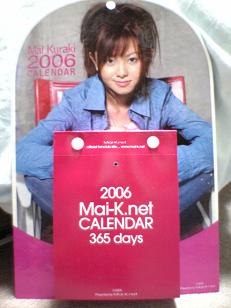 calendar2006.png