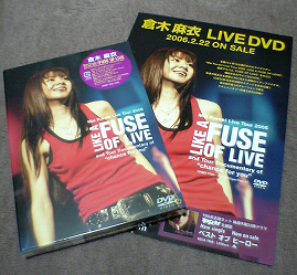 live_dvd.png