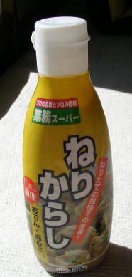 20051014-01c.jpg