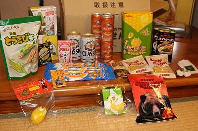北海道土産 001
