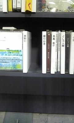 20091109042721