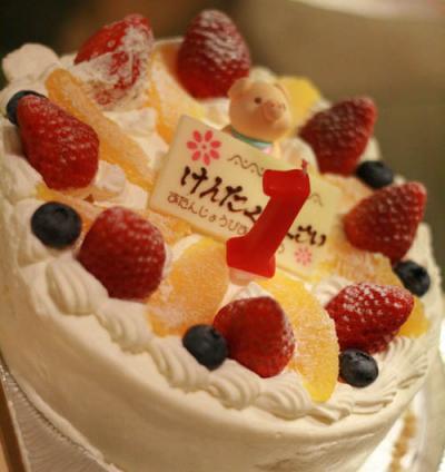 kenta_Birthday 057
