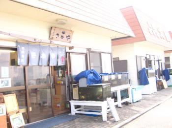 hatsushima007.jpg