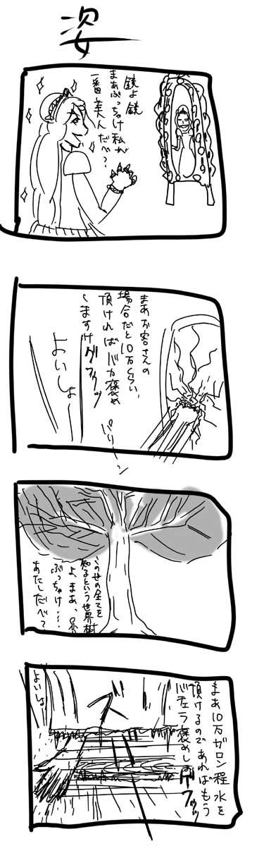 kyou101.jpg