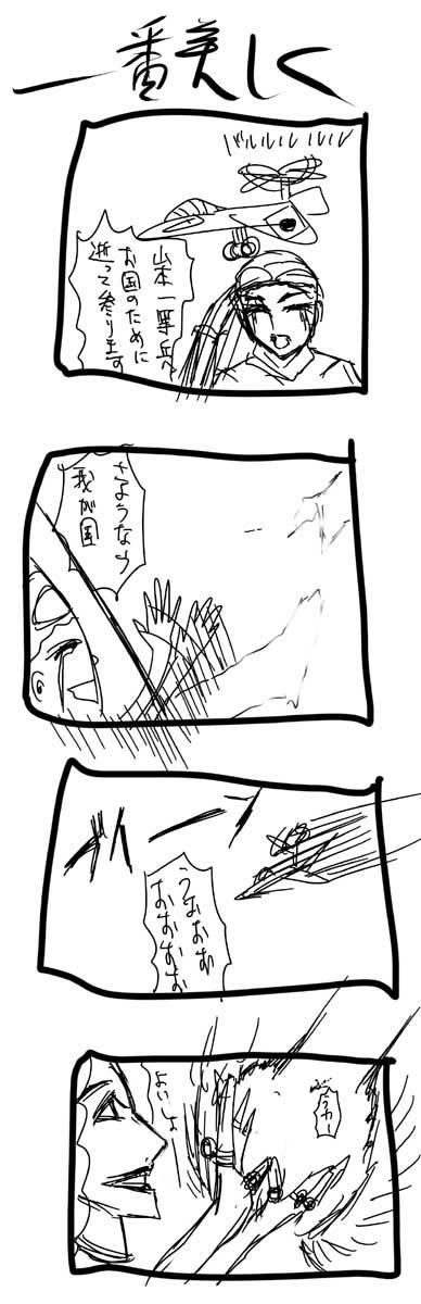 kyou102.jpg