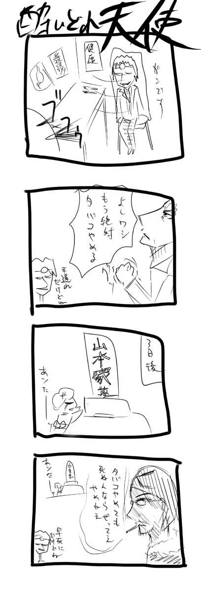 kyou107.jpg
