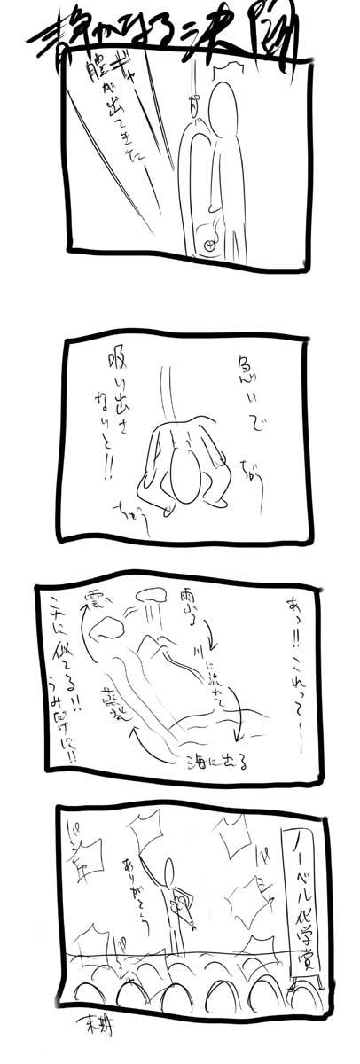 kyou108.jpg