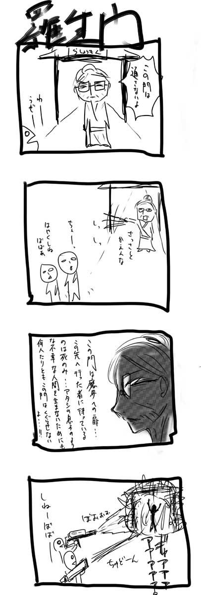 kyou110.jpg
