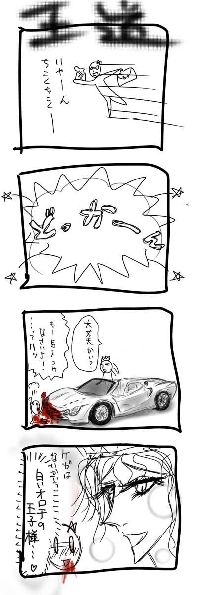 kyou111.jpg