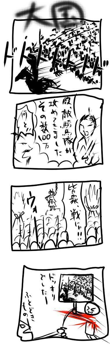 kyou112.jpg