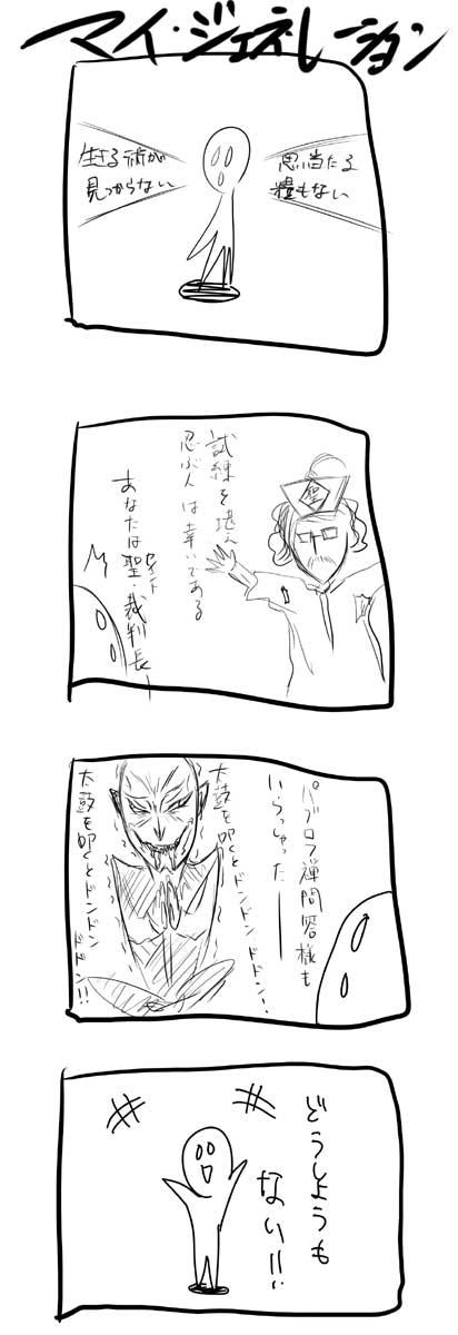 kyou115.jpg