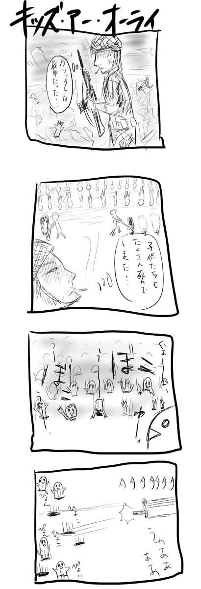 kyou116.jpg