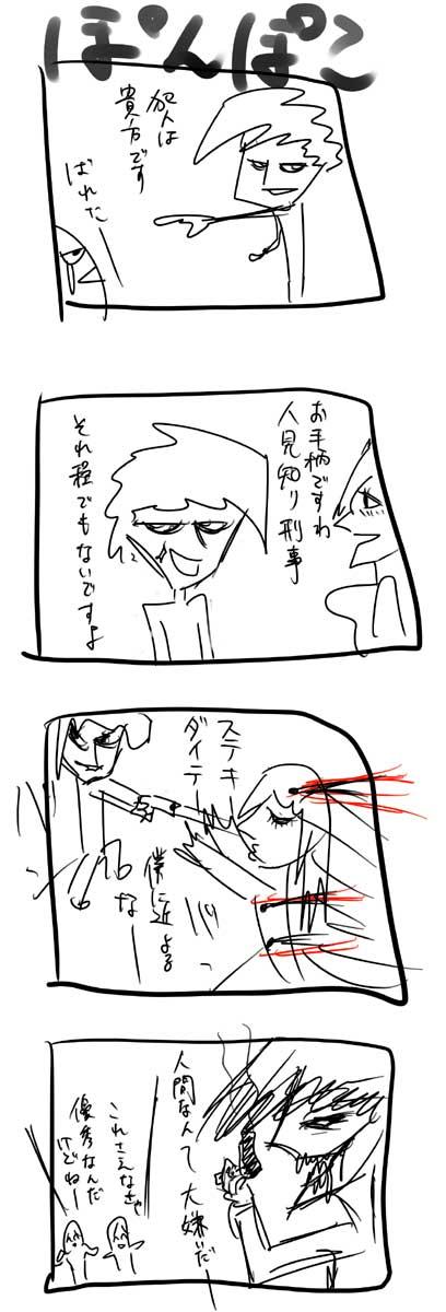 kyou118.jpg