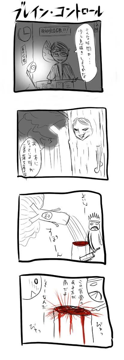 kyou121.jpg
