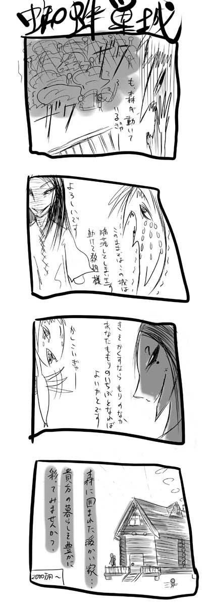 kyou122.jpg