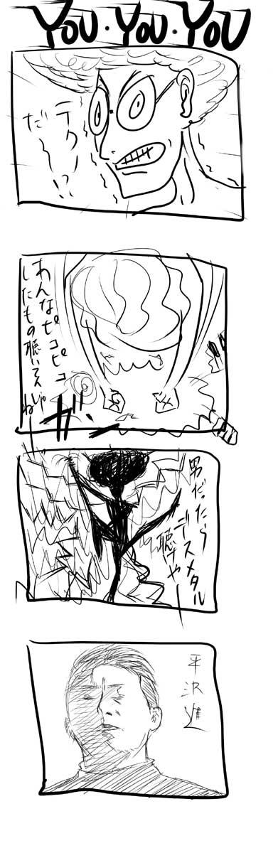 kyou123.jpg