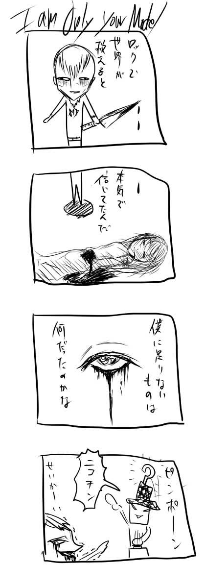 kyou124.jpg