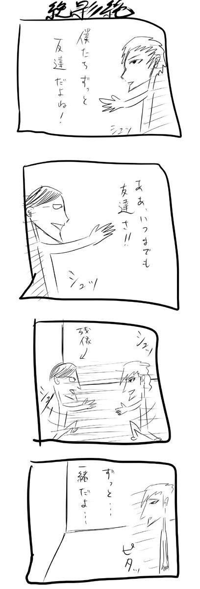 kyou129.jpg