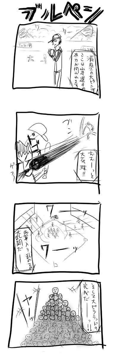 kyou135.jpg