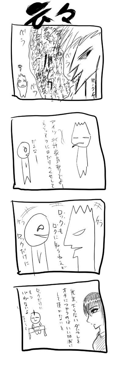 kyou136.jpg