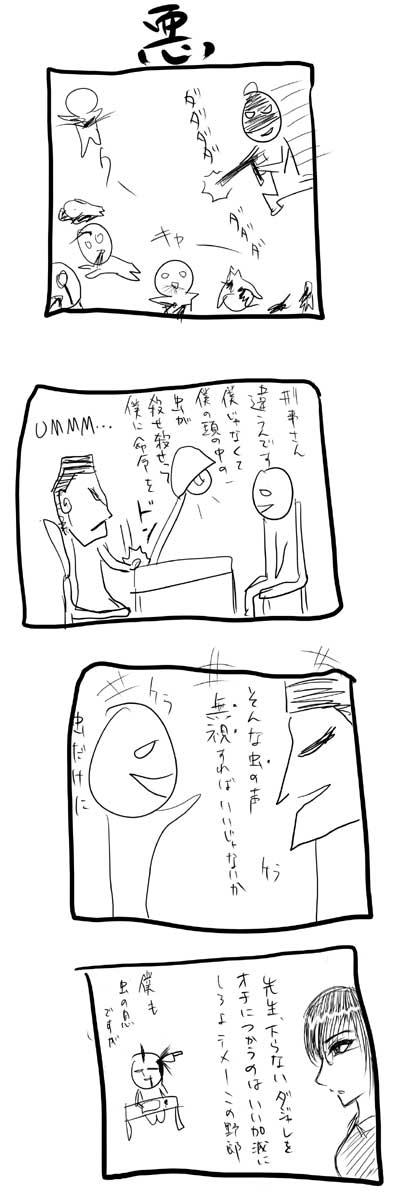 kyou137.jpg