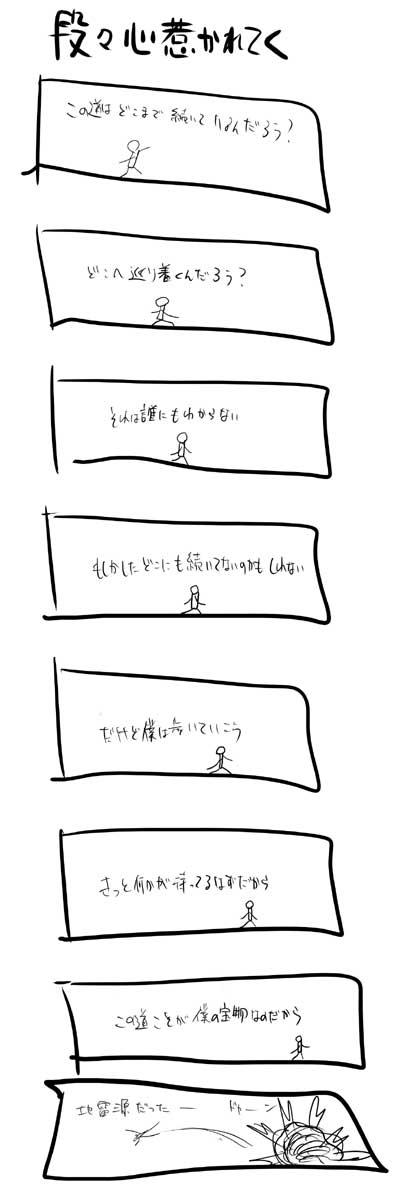kyou139.jpg
