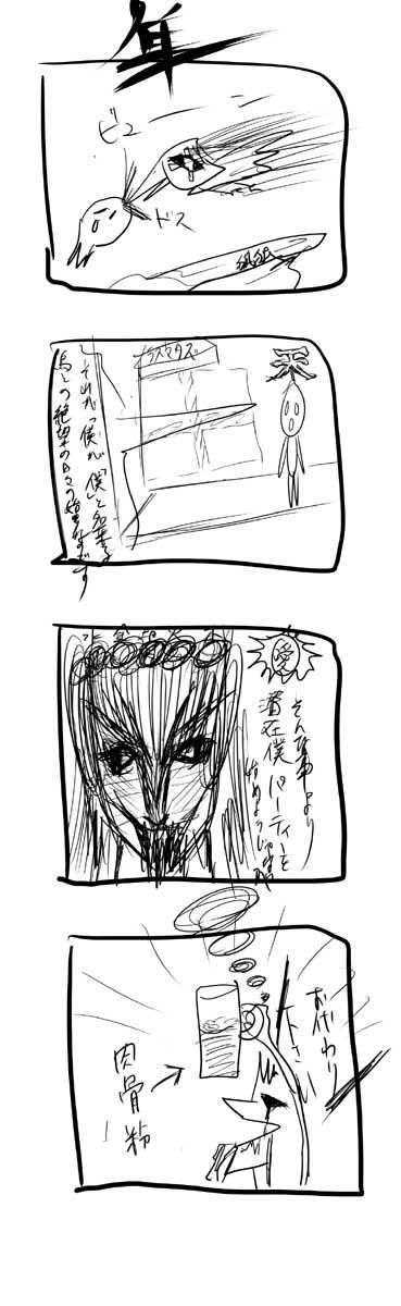 kyou140.jpg