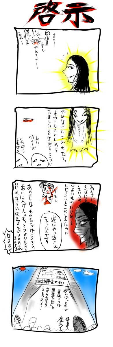 kyou142.jpg