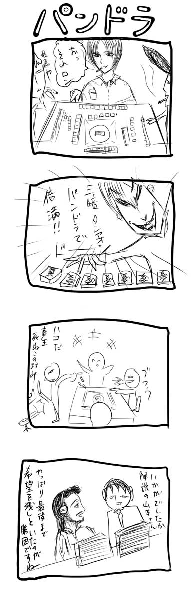 kyou143.jpg