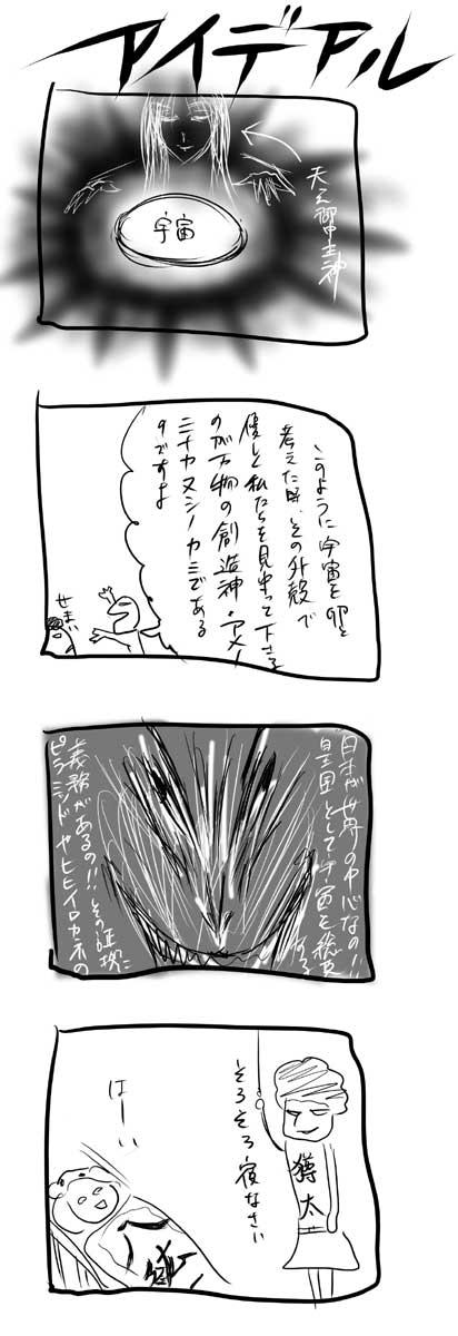 kyou144.jpg