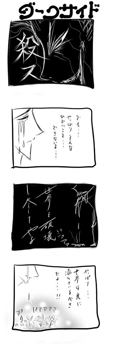 kyou145.jpg