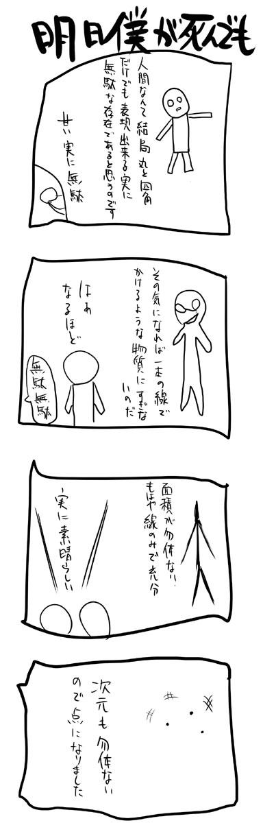 kyou162.jpg