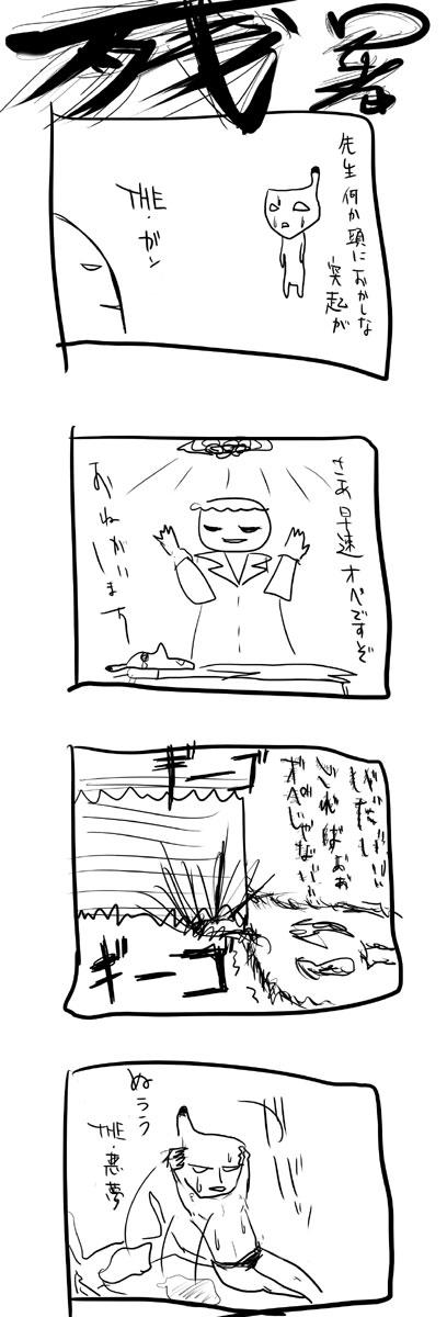 kyou163.jpg