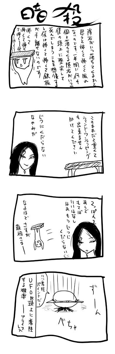 kyou167.jpg