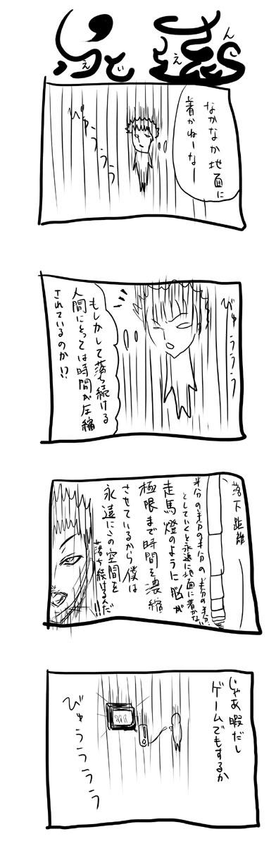 kyou168.jpg