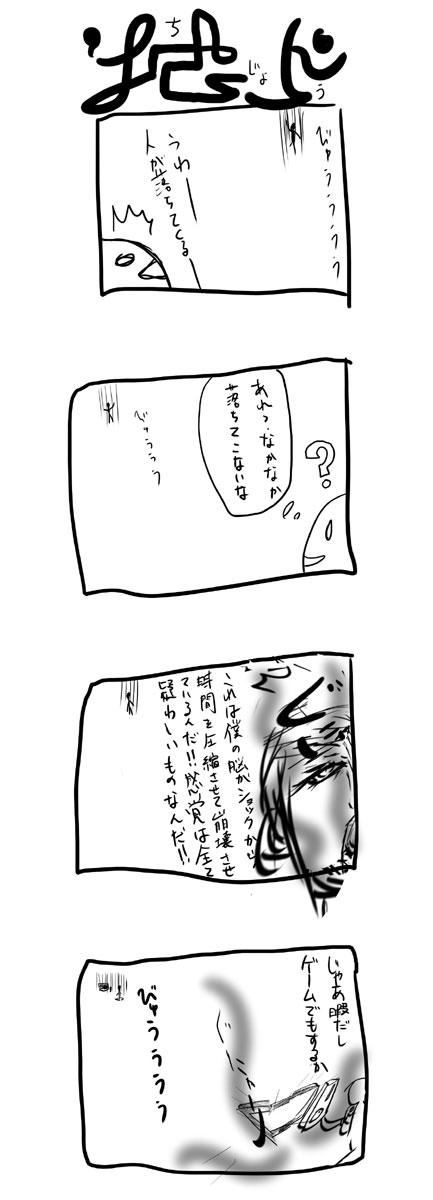 kyou169.jpg