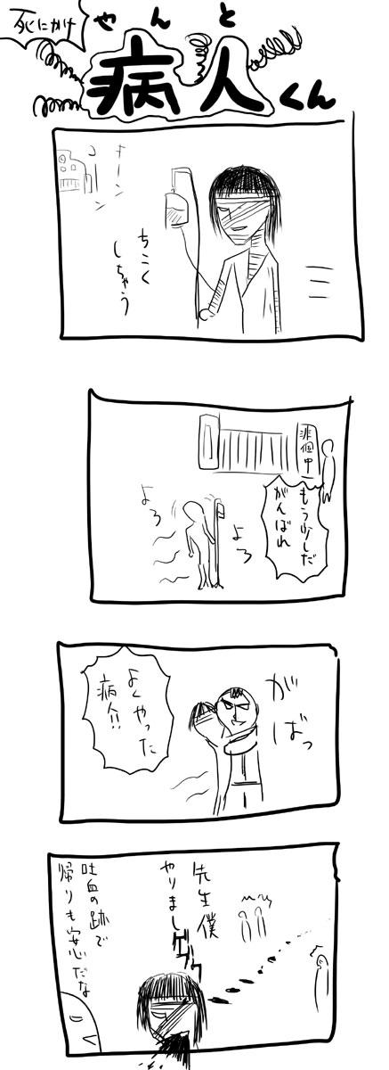 kyou171.jpg