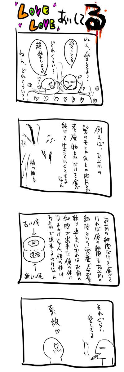 kyou172.jpg