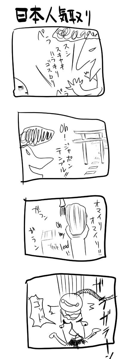 kyou174.jpg