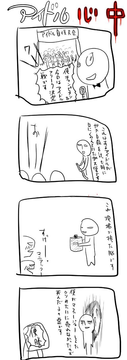 kyou176.jpg