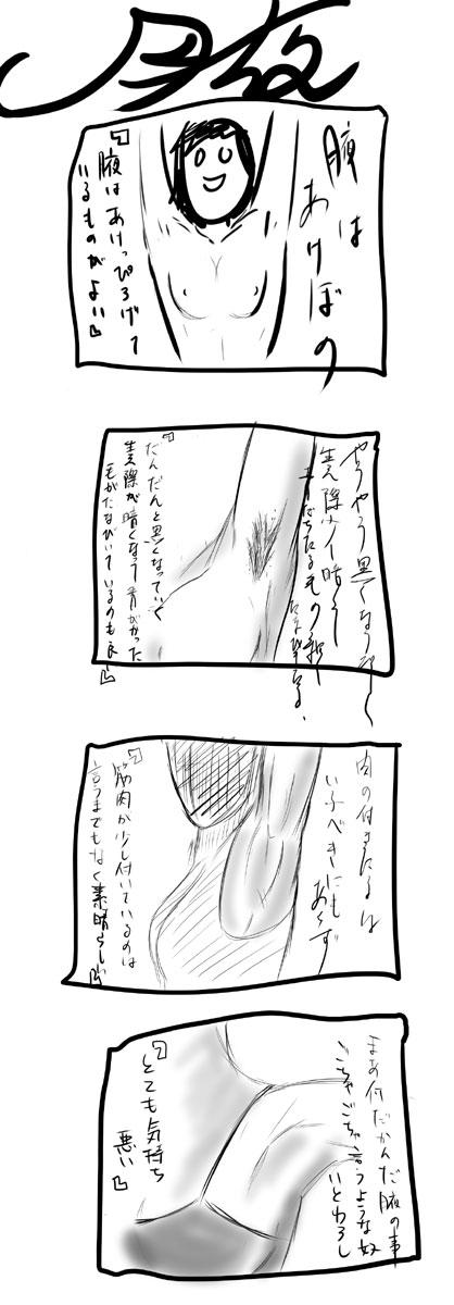 kyou179.jpg