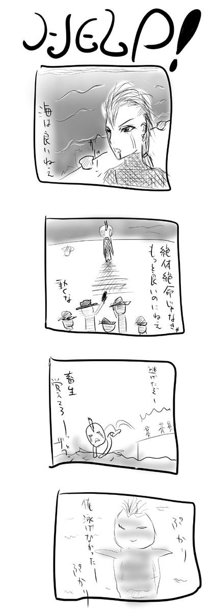 kyou180.jpg