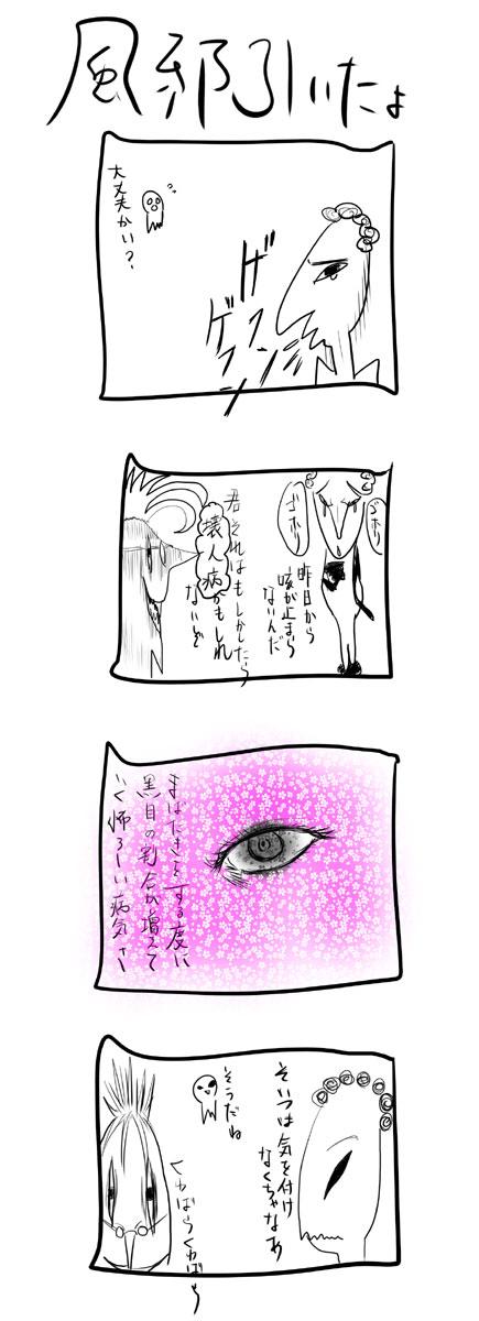 kyou181.jpg