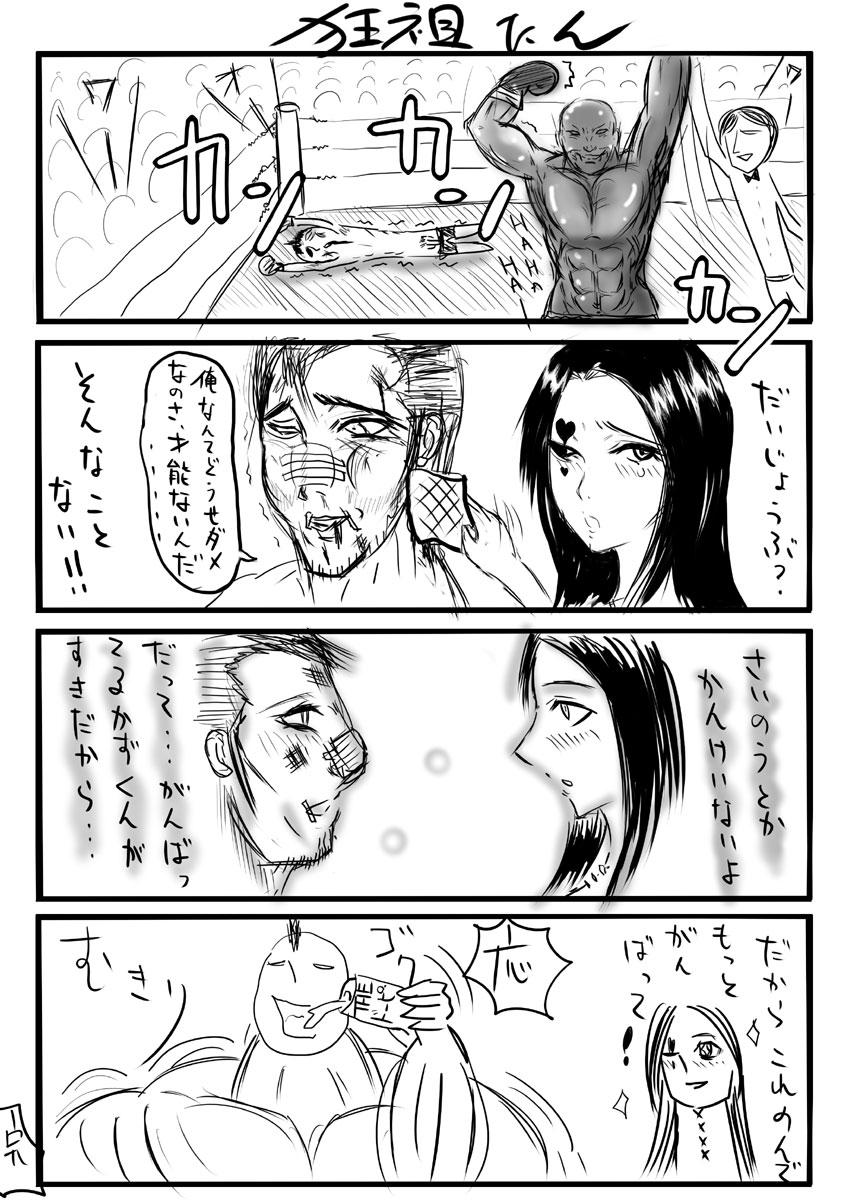 kyou182.jpg