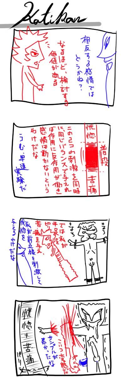 kyou189.jpg
